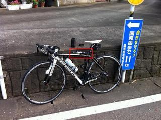 20110812裏国見岳 001-2.JPG